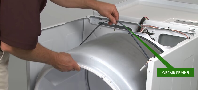 замена ремня в сушильной машине